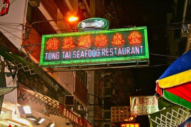 restaurant_sign.jpg